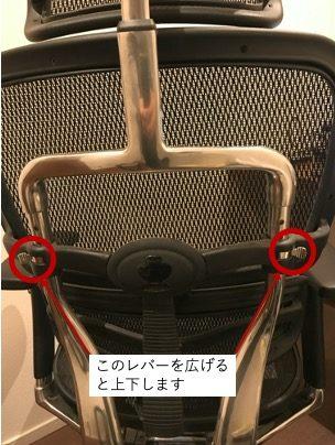 ランバーサポート機能紹介