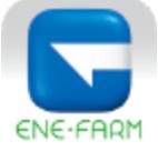 大阪ガスのエネファームアプリは2種類ある