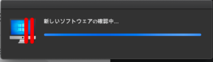 Parallels Desktop15のインストール方法
