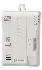 矢崎のガス警報器(LPガス)